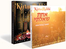 Kirtan Rabbi Live and Achat Sha'alti albums