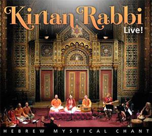 Kirtan Rabbi Live! Album Cover